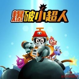 Bombing Busters (CN)