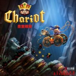 Chariot (CN)