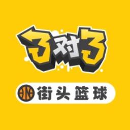 3on3 FreeStyle (HK)