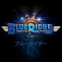 Blue Rider (Asia)