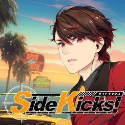 Side Kicks! (Vita)