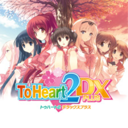 ToHeart2 DX PLUS (PS3)