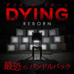 Dying: Reborn (JP) (Vita)