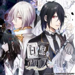 Shiro to Kuro no Alice (Vita)