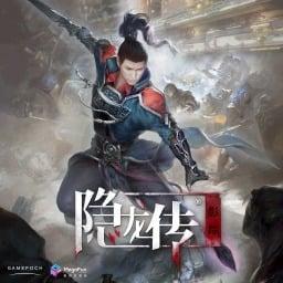 HIDDEN DRAGON LEGEND (Asia)