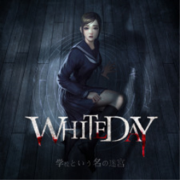 White Day: A Labyrinth Named School (JP)