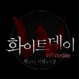 White Day: A Labyrinth Named School (KR)