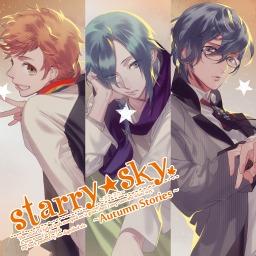 Starry*Sky ~Autumn Stories~ (Vita)
