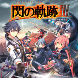 The Legend of Heroes: Trails of Cold Steel III (JP)