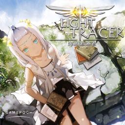 Light Tracer (CN)