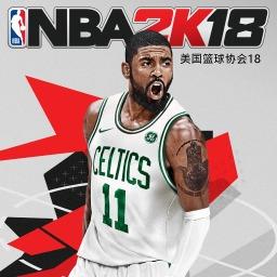 NBA 2K18 (CN)