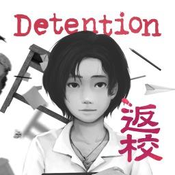Detention (EU)