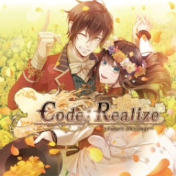 Code: Realize ~Future Blessings~ (Vita)