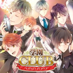 Gakuen Club ~Himitsu no Nightclub~ (Vita)