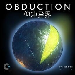 Obduction (HK)