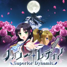 Hello Lady! -Superior Dynamis- (Vita)