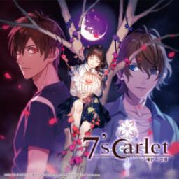 7'scarlet (Asia) (Vita)