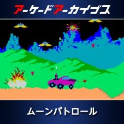 Arcade Archives: Moon Patrol