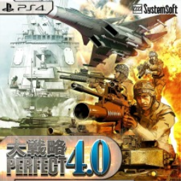 Daisenryaku Perfect 4.0