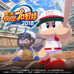 Jikkyou Powerful Pro Baseball 2018 (Vita)