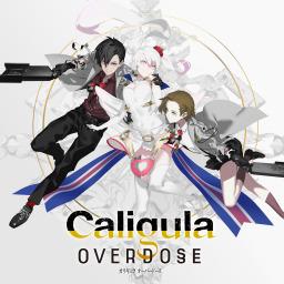 The Caligula Effect: Overdose (JP)