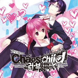 Chaos;Child: Love Chu*Chu!! (KR)
