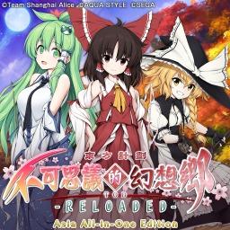 Touhou Genso Wanderer Reloaded (HK/TW)