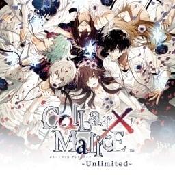 Collar x Malice -Unlimited- (Vita)