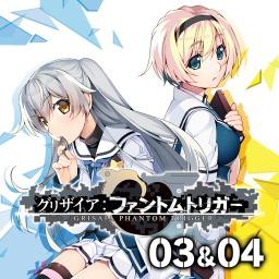 Grisaia: Phantom Trigger 03 & 04 (Vita)