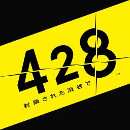 428: Shibuya Scramble (JP)