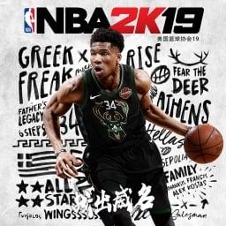 NBA 2K19 (CN)