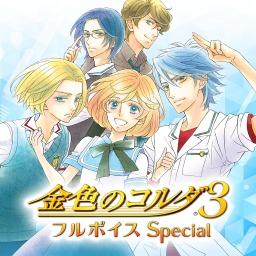 Kin'iro no Corda 3 Full Voice Special (Vita)