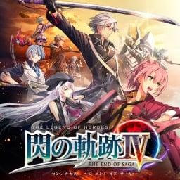 Eiyuu Densetsu: Sen no Kiseki IV -The End of Saga-