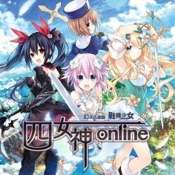 Cyberdimension Neptunia: 4 Goddesses Online (CN)