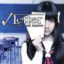 Root Letter Last Answer (JP) (Vita)