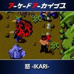 Arcade Archives: Ikari Warriors