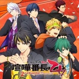 Kenka Banchou Otome 2nd Rumble!! (Vita)