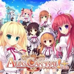 Alia's Carnival! Sacrement Plus