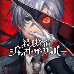 Satsujin Tantei Jack the Ripper