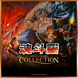 Contra Anniversary Collection (JP)