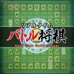 Real Time Battle Shogi