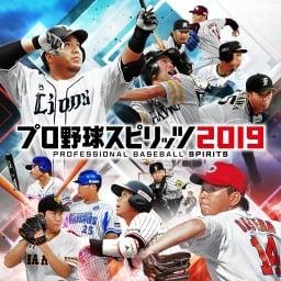 Pro Yakyuu Spirits 2019 (Vita)