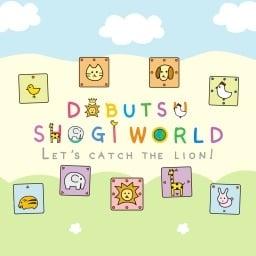 Dobotsu Shogi World