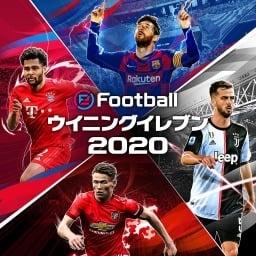 eFootball PES 2020 (JP)