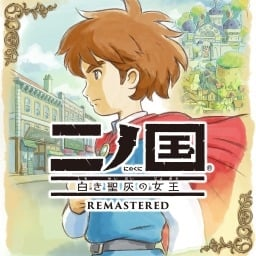 Ni no Kuni: Wrath of the White Witch Remastered (JP)