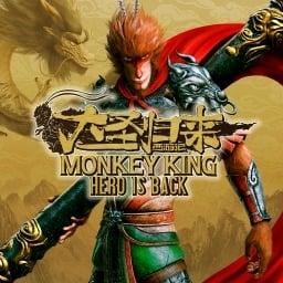 Monkey King: Hero Is Back (CN)