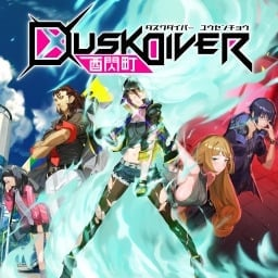 Dusk Diver (Asia)