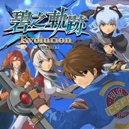 The Legend of Heroes: Ao no Kiseki Evolution (HK/TW) (Vita)