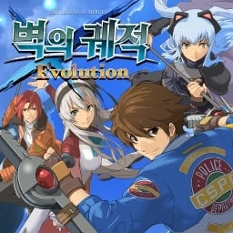 The Legend of Heroes: Ao no Kiseki Evolution (KR) (Vita)
