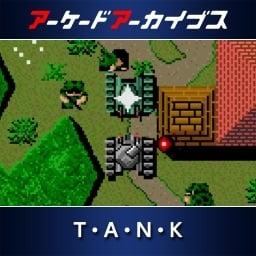 Arcade Archives: T.N.K III